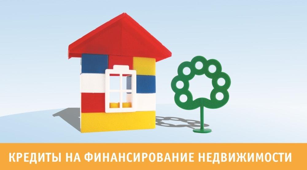 взять кредит на 300000 рублей